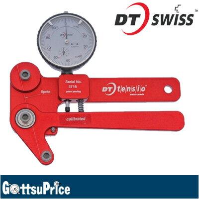 DT SWISS DT TENSIO スポークテンションメーター (TETTAXXR05500S ) 8090001