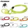 【送料無料】TIOGA(タイオガ)ダブルループ ケーブル RL-643  ロック 鍵