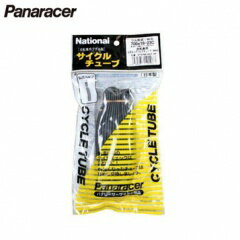 【在庫あり】PANARACER(パナレーサー)サイクルチューブ700×18-23C仏式バルブ/48mm(0TW700-20LF-NP