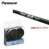 【在庫あり】Panaracer(パナレーサー)R-Air 700×23〜28C (仏式48mm) TW723-28LF-RA
