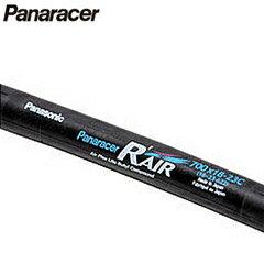 PANARACER(パナレーサー) R'AIRチューブ 700×31-35C FV/48mm (TW731-35LF-RA)