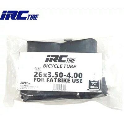 【ポイント最大11倍買いわまり】IRC井上ゴムファットバイク用チューブ/FATBIKEチューブ26x3.5-4.00仏(40mm)