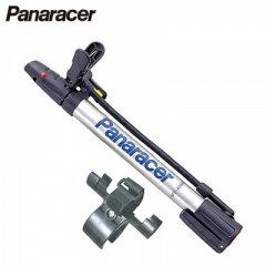 【在庫あり】Panaracer(パナレーサー)ミニフロアポンプBFP-AMAS1