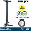 【あす楽】GIYO GF-15SP 大型エアゲージ付アルミフ...