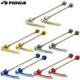 TIOGA(タイオガ)ハブ クイック 021 CNC 100/135【自転車 クイックレバー 交換】