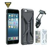 TOPEAK(トピーク)ライドケースセット(iPhone 6用) 自転車スマホ