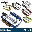 【あす楽】Wellgo ウェルゴ M-21フラットペダル(取外し可能/反射板付き)