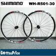 【送料無料】SHIMANO(シマノ)WH-R501-30 (ブラック) 前後セットホイール EWHR50130PCBY