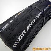 【在庫あり】Continental(コンチネンタル)Grand Prix 4000S 2 700×25c ブラック 100945