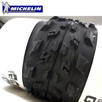 【在庫あり】MICHELIN(ミシュラン)ワイルドグリッパー26×2.10タイヤ