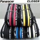 【在庫あり】PANARACER(パナレーサー)CLOSERクローザープラス700x23