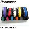 72時間限定!ポイント10倍(楽天カード決済&エントリーで)7/22(土)10時より★パナレーサー PANARACER CATEGORY-S2 700×23c カテゴリーS2 タイヤ ロードタイヤ