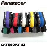 【在庫あり】PANARACER(パナレーサー)カテゴリーS2700x23cタイヤ