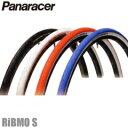 Panaracer(パナレーサー)リブモS (RiBMO S) 700×23C