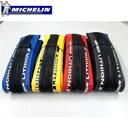 MICHELIN(ミシュラン)リチオン2 700c ロードバイクタイヤ