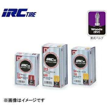 IRC 井上タイヤ HE 26×2.20〜2.50 EV(英式) チューブ BOX 29940J