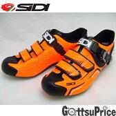 【送料無料】【在庫あり】SIDI(シディ)レベル LEVEL (オレンジ)サイクルシューズ