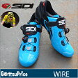 【在庫処分】【送料無料】SIDI シディ WIRE/ワイヤー (クリス・フルーム)2015限定モデル サイクルシューズ