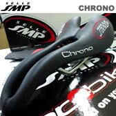 【在庫あり】【送料無料】SELLE SMP(セラSMP)CHRONO 自転車サドル(ブラック)