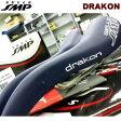 【在庫あり】【送料無料】SELLE SMP(セラSMP)DRAKON ドラコン 自転車サドル 【ブルー】