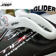 【送料無料】【在庫あり】SELLE SMP(セラSMP)GLIDER(グライダー)サドル 【ホワイト】