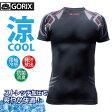 【あす楽】GORIX ゴリックス 3D シームレスボディマッピング 自転車インナーTシャツ M/L 速乾/適正着圧 【涼しく快適】 G-COOL