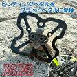 【あす楽】【送料無料】GORIX ゴリックス ビンディングペダルをフラットペダルに変換 GX-03