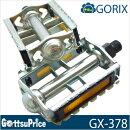 【在庫あり】GORIXゴリックスクラシックハートスチールペダルGX-378