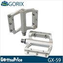 【在庫あり】GORIXゴリックスピン付き薄型ペダルシルバーGX-59