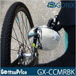 「スーパーSALEエントリー+店内ポイント3倍で最大27倍」【在庫あり】GORIXゴリックスブラケットにとりつける自転車ミラーGX-CCMRBK