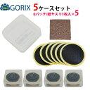 【全国送料無料】GORIX ゴリックス パンク修理用パッチ (5ケースセット) YP3205MP