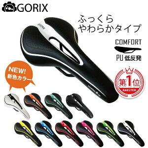 【あす楽】GORIX ゴリックス G...