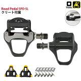 【あす楽】SPD-SLペダル 自転車 ロード用 SPD-SL ペダル クリート対応 ビンディングペダル (RD2)