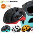 【送料無料】【在庫あり】ROCKBROS ロックブロス 自転車ヘルメット TT-9