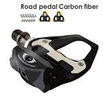 【あす楽送料無料】GORIXゴリックスカーボンファイバーペダルシマノSPD-SL対応クリート(黄)セットGX-R31ロードバイクビンディングペダル自転車ペダル