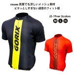 【あす楽】GORIXゴリックスサイクルジャージ夏半袖サイクリングジャージレース涼しいメッシュ自転車メンズおしゃれ男女兼用(J2-19ver)