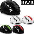 KASK カスク INFINITY ヘルメット
