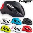 【在庫あり】【送料無料】MET メット ストラーレ 新型ヘルメット