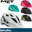 【在庫あり】MET メット クラッカージャック ヘルメット LEDテールライト装備 小中学生、頭の小さな方向き