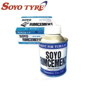 SOYO ソーヨー ロード用 リムセメント ハケ付小缶 100g