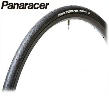 パナレーサー Panaracer エリートプラス 700×25c タイヤ ブラックF725-ELTP-B2