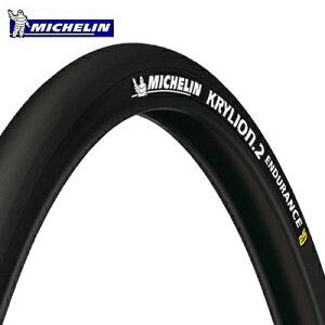 MICHELIN ミシュラン クリリオン ミドルグレードタイヤ 700×25C