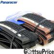 Panaracer(パナレーサー)グラベルキングタイヤ 700x32C【自転車タイヤ700c】
