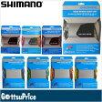【在庫あり】SHIMANO(シマノ)BC-9000 ポリマーコートブレーキケーブルセット
