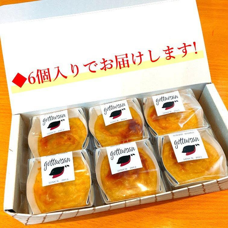 【本気のスイートポテト】6個入り焼き芋紅はるか鳴門金時シルクスイートさつまいもスイーツさつまいもoお菓子常温保存ギフト