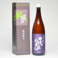 千代むすび特別純米1800mlカートン入日本酒鳥取地酒
