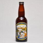 鬼太郎ビール ペールエール 330ml ×1本 要冷蔵 鳥取県産 地ビール 代引不可 ギフト お歳暮 父の日 お中元