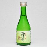 諏訪泉純米大吟醸生300ml日本酒鳥取地酒