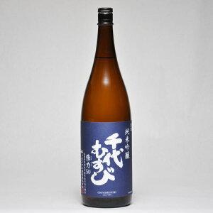 千代むすび 純米吟醸 強力(ごうりき)50 1800ml 箱入 日本酒 鳥取 地酒