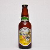大山Gビール ピルスナー 330ml ×1本 要冷蔵 鳥取県産 地ビール 代引不可 ギフト お歳暮 父の日 お中元